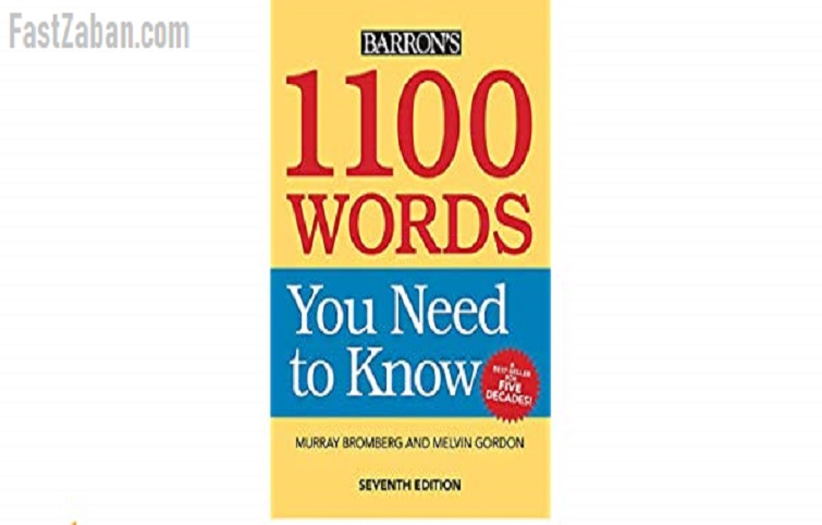 دانلود جدول ۱۱۰۰ واژه با ترجمه فارسی - اختصاصی فست زبان