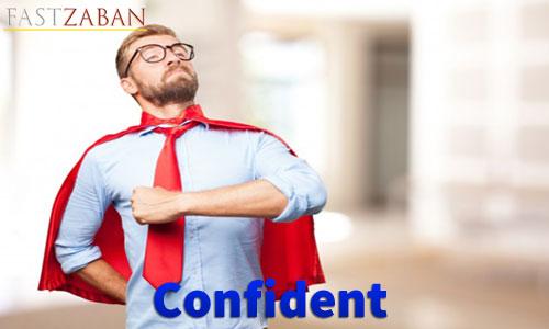 لغت Confident