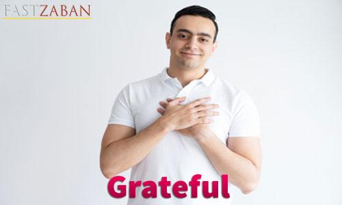 لغت Grateful