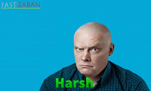 لغت Harsh