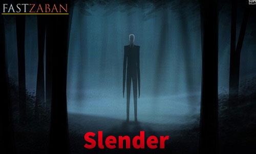 واژه slender