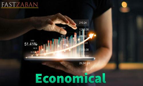 لغت Economical