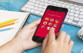 8 نرم افزار فوق العاده ترجمه برای گوشی آیفون شما
