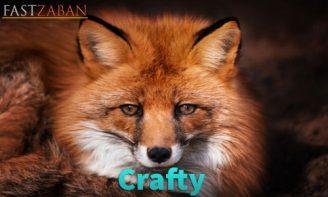 لغت Crafty