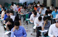 دانشجویان کارشناسی پیام نور در آزمون وکلا شرکت کنند