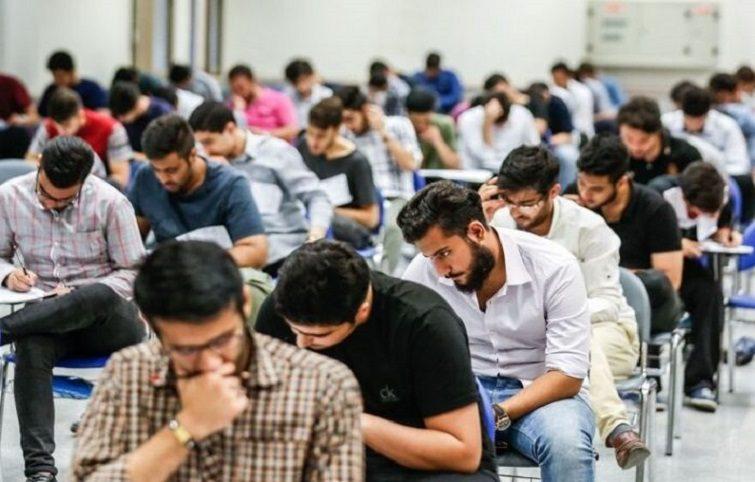 آزمون جامع دوره دکتری دانشگاهها چه زمانی برگزار میشود؟
