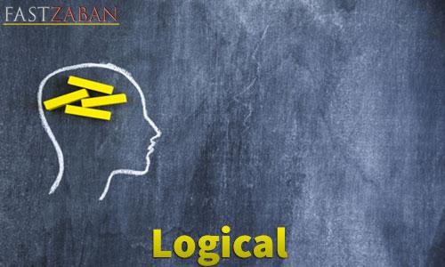 آموزش لغات کتاب ۵۰۴ واژه تصویری - لغت Logical