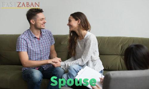 لغت Spouse