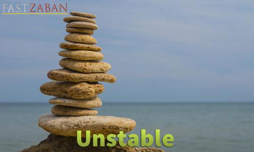 لغت Unstable
