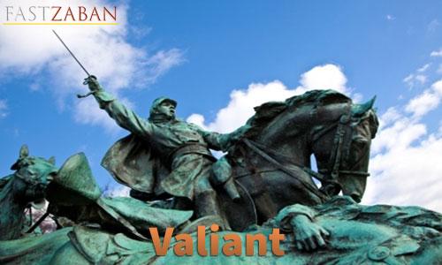 آموزش لغات کتاب ۵۰۴ واژه تصویری - لغت Valiant