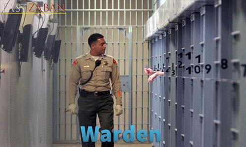 لغت Warden