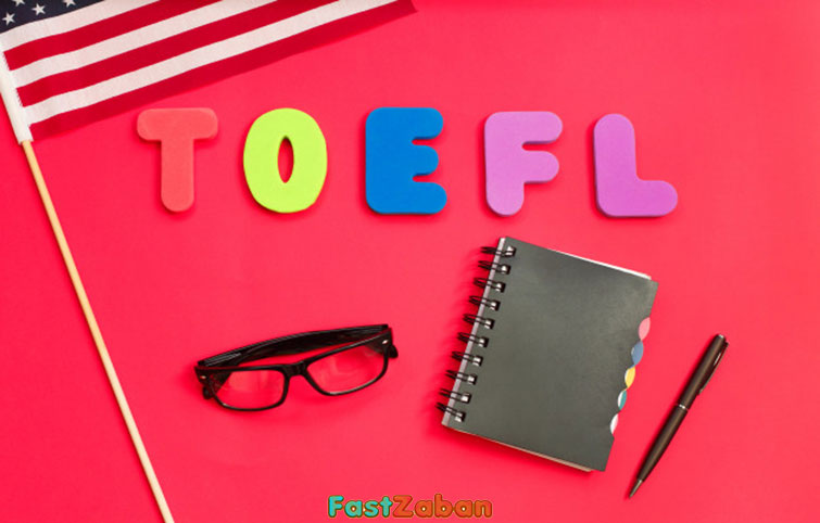 برترین منابع برای کسب نتیجه در آزمون TOEFL IBT
