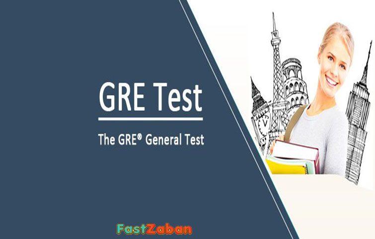 آنچه باید درمورد آزمون GRE بدانید