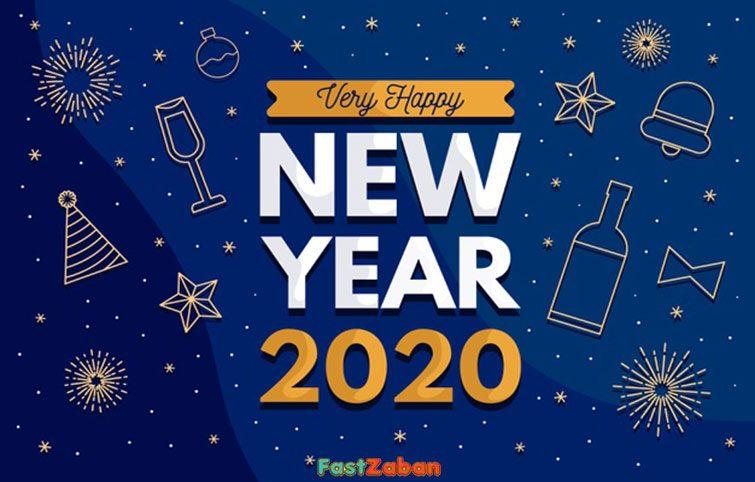 پیام تبریک کریسمس ۲۰۲۰ به انگلیسی همراه با ترجمه فارسی