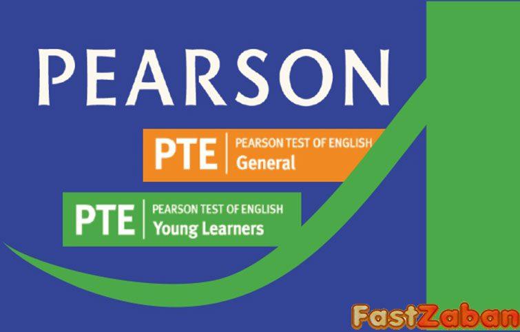 PTE بهترین جایگزین آزمون آیلتس برای مهاجرت