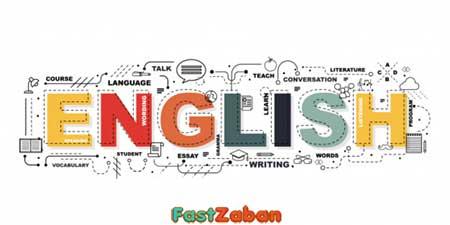 یادگیری کلمات در زبان انگلیسی