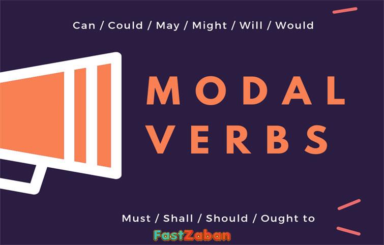 آموزش گرامر انگلیسی – افعال Modal یا وجهی + ویدیو