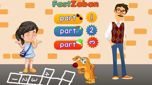 امکانات و ویژگی های اپلیکیشن آموزش زبان پاپیتا