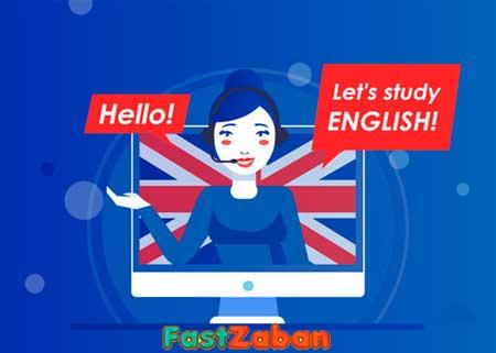 فعالیت ها برای یادگیری زبان