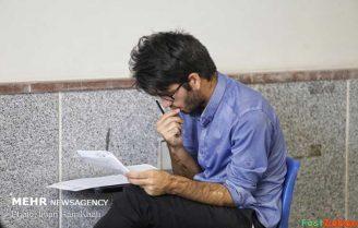 فروش ووچر آزمونهای GRE و TOEFL فعال شد