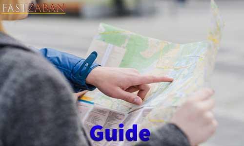 آموزش لغات کتاب ۵۰۴ واژه تصویری - لغت Guide
