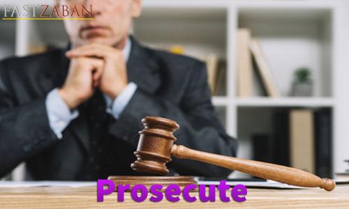 آموزش لغات کتاب ۵۰۴ واژه تصویری - لغت Prosecute