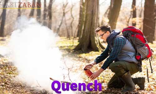 آموزش لغات کتاب ۵۰۴ واژه تصویری - لغت Quench