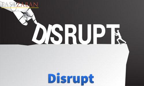 آموزش لغات کتاب ۵۰۴ واژه تصویری - لغت Disrupt