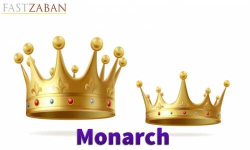آموزش لغات کتاب ۵۰۴ واژه تصویری - لغت Monarch