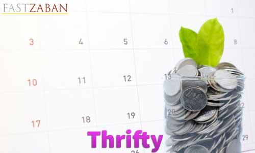 آموزش لغات کتاب ۵۰۴ واژه تصویری - لغت Thrifty