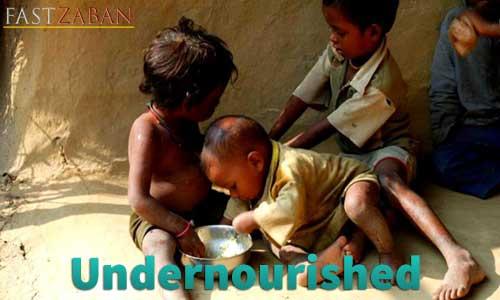 آموزش لغات کتاب ۵۰۴ واژه تصویری - لغت Undernourished