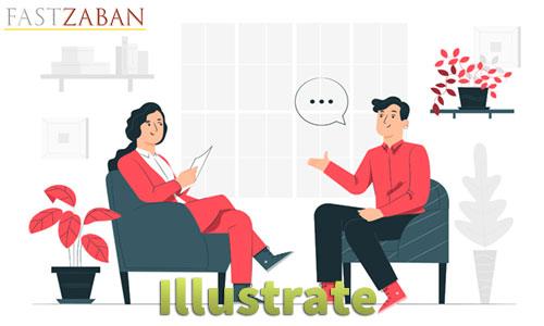 آموزش لغات کتاب ۵۰۴ واژه تصویری - لغت illustrate
