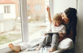 ۱۳ نکته کاربردی برای آموزش زبان به کودکان