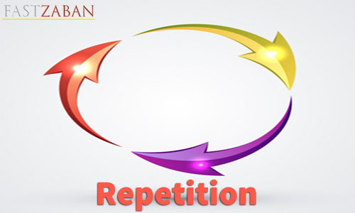 آموزش لغات کتاب ۵۰۴ واژه تصویری - لغت Repetition