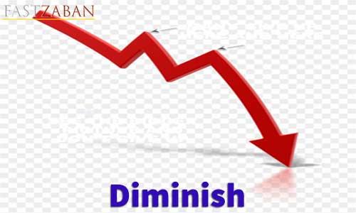 آموزش لغات کتاب ۵۰۴ واژه تصویری - لغت Diminish
