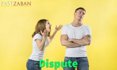 آموزش لغات کتاب ۵۰۴ واژه تصویری - لغت Dispute