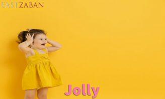 آموزش لغات کتاب ۵۰۴ واژه تصویری - لغت Jolly