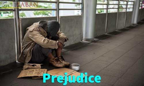 آموزش لغات کتاب ۵۰۴ واژه تصویری - لغت Prejudice