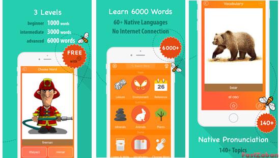 اپلیکیشن 6,000 Words - بهترین برای تقویت دامنه واژگان