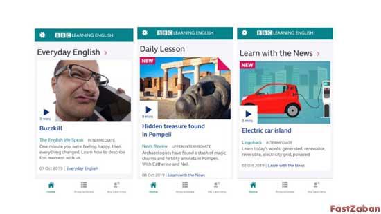BBC Learning English – بهترین برای یادگیری روزانه انگلیسی