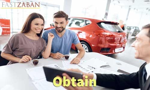 آموزش تصویری لغات ۵۰۴ - لغت Obtain