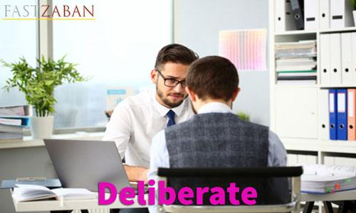 آموزش تصویری لغات ۵۰۴ واژه - لغت Deliberate