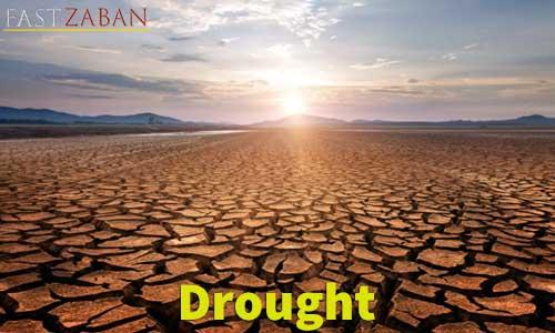 آموزش تصویری لغات ۵۰۴ واژه - لغت Drought