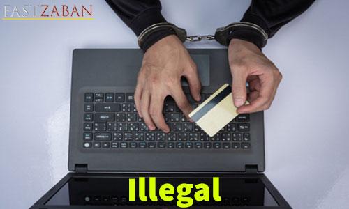 آموزش تصویری ۵۰۴ واژه - لغت Illegal