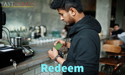 آموزش تصویری ۵۰۴ واژه - لغت Redeem