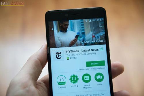 برخی از امکانات و قابلیت های برنامه NYTimes – Latest News اندروید