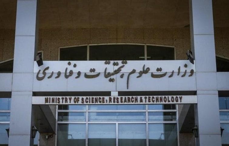 اولین آزمون MSRT سال ۹۹ مهرماه برگزار می شود