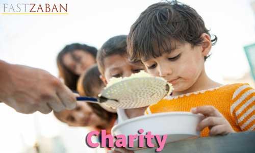 آموزش تصویری لغات ۵۰۴ واژه - لغت charity
