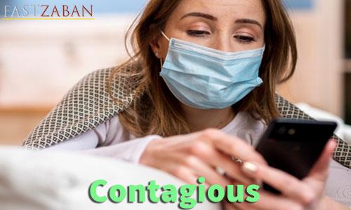 آموزش تصویری ۵۰۴ - کلمه contagious