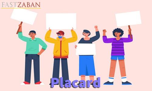 آموزش تصویری ۵۰۴ - کلمه placard